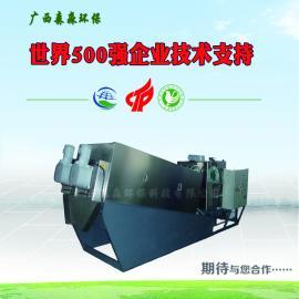 现货供应广西专业节能低噪音污水脱水机 固液分离设备上门安装