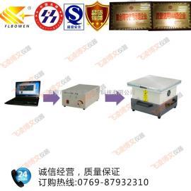 电磁式垂直试验台/机械式垂直水平试验台/博文厂家生产