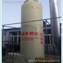 轮胎生产废气处理设备、高效立式喷淋塔,水喷淋