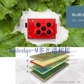 精准农业系统方案Rededge-M光谱相机+PIX4D ag软件