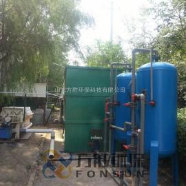 方胜环保 芬顿反应器 芬顿流化床 微电解反应 洗车废水处理设备