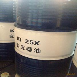 昆仑25号变压器油 原产克拉玛依