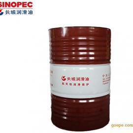 液压导轨油 全国可发 量大价优