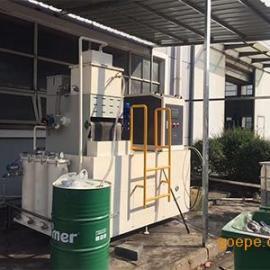 特利尔压铸机专用脱模剂净化过滤设备系统