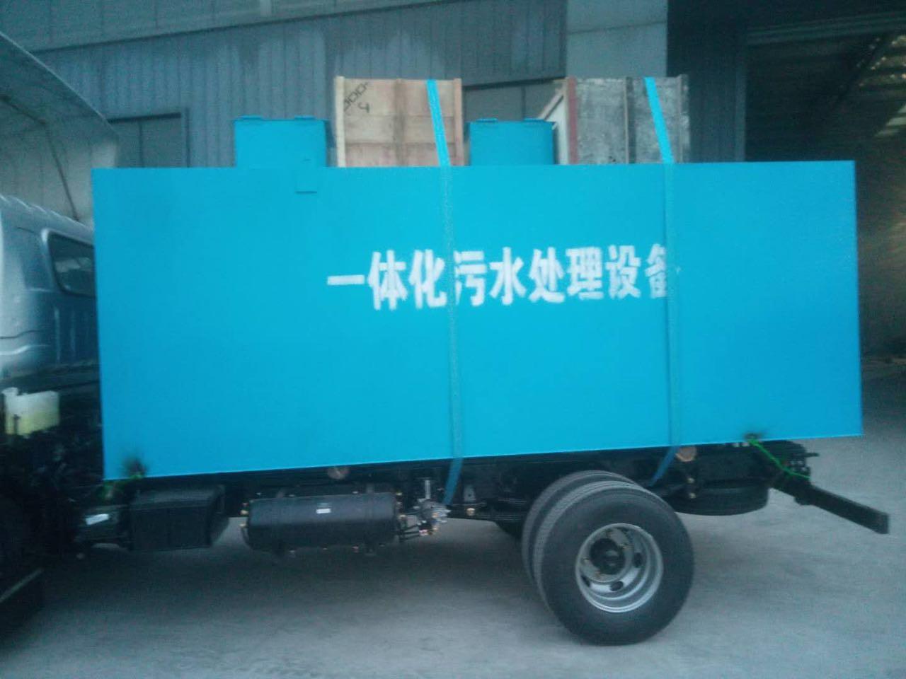 长期供应生活污水一体化处理设备