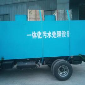 10吨每天生活污水处理设备
