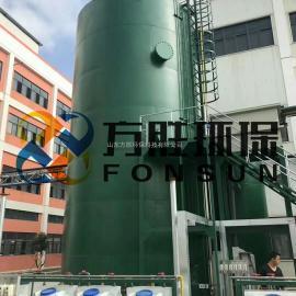 方胜环保 芬顿反应器 芬顿催化氧化 含酚类废水处理设备