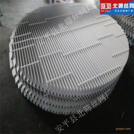 尚志丝网除沫器PP折流板除雾器170-230折流板气液粉尘分离过滤