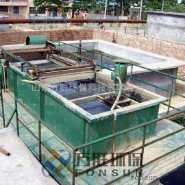 方胜环保 芬顿反应器 芬顿催化氧化 酸碱废水处理设备