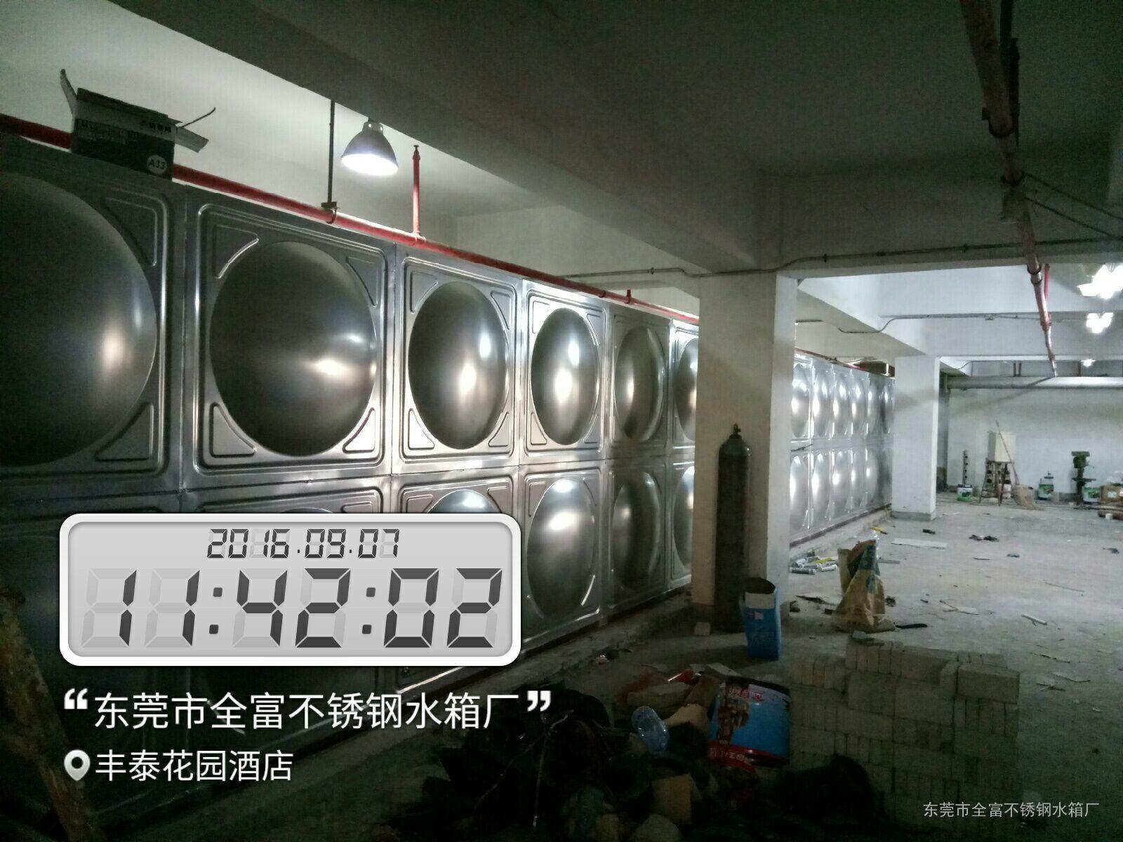 全富牌 东莞成品不锈钢保温水箱 东莞丰泰花园酒店水箱服务商