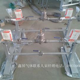 燃气调压器/燃气调压阀