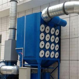 焊接车间专用环保设备滤筒除尘器实体厂家生产售后有保障