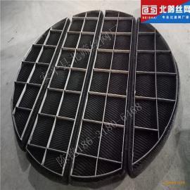 安平北筛 钛丝丝网除沫器 TA1/TA2金属丝网除沫器 钛合金除雾器