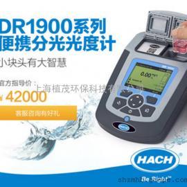 哈希DR1900系列便携分光光度计