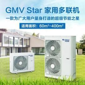 杭州格力空调专卖店-格力第五代变频中央空调销售,安装,报价