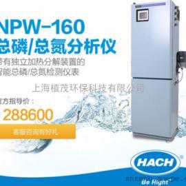 哈希NPW-160 总磷/总氮分析仪