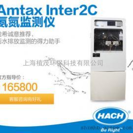 哈希Amtax Inter2C 氨氮监测仪