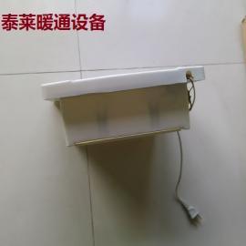 BPT25-56/A/BPT12-13C天花板管道排气扇