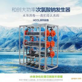 游泳池次氯酸钠发生器/电解食盐设备厂家