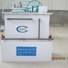 污水消毒设备厂家/电解法二氧化氯发生器