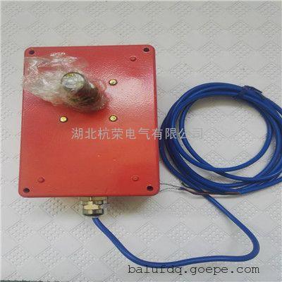 SCD-1防爆速度传感器厂家批发