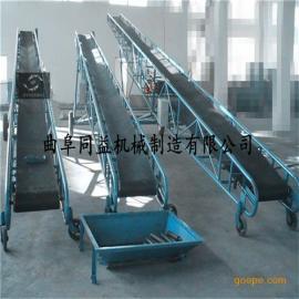 升降高度可调匀速运行小麦玉米皮带输送机井矿上料机胶带传送机