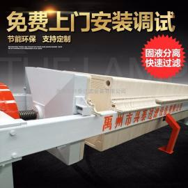 电镀废水压滤机 印染废水压滤机选兴泰板框压滤机