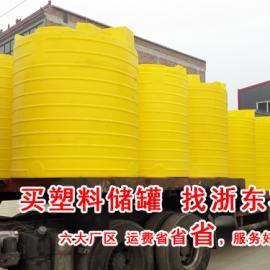 渭南3吨塑料搅拌罐说明