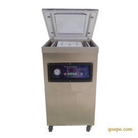 供应食品真空包装机_真空包装机供应_小型真空包装机