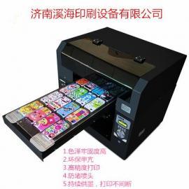 t恤个性化印刷打印机