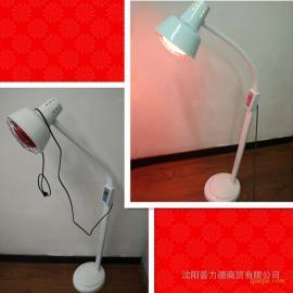 红外线烤灯家用理疗灯台灯红光灯美容理疗仪电烤灯泡275W定时