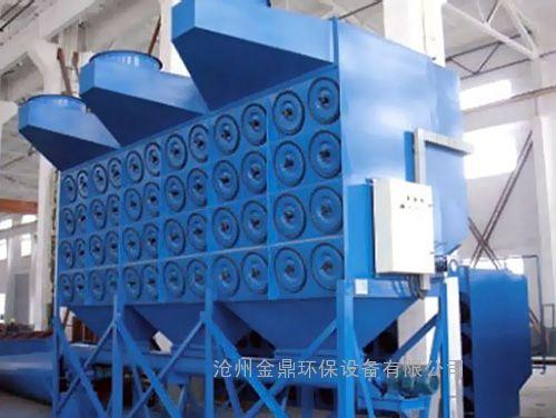 脉冲褶式滤筒除尘器 木工厂专用脉冲褶式滤筒除尘器