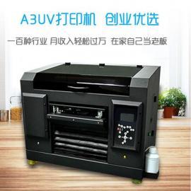 服装 皮革印花打印机