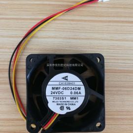 原装三菱变频器MMF-06D24DM 24V0.06A D 6211G1 AC4 6CM散热风扇