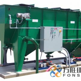 方胜环保 芬顿反应器 金属加工废水 切削液废水处理设备