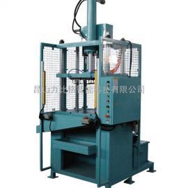 苏州铝(锌镁)压铸件油压切边机