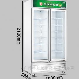 北京医用冷藏柜厂家