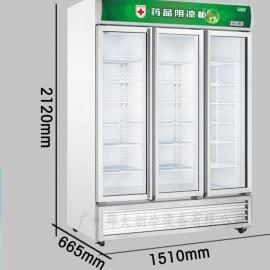 湖南医用实验室冷藏柜