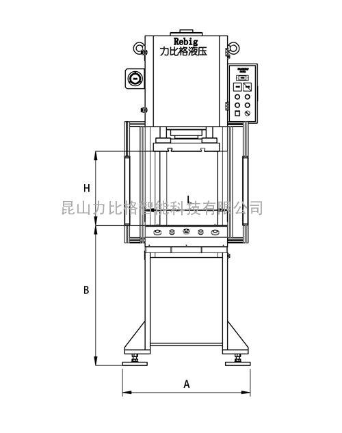 昆山落地式C型油压机(快速型10T以上)