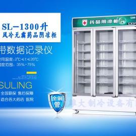 海南医用冷藏柜1300L