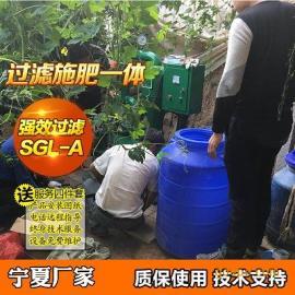 宁夏施肥机厂家 中卫文官果树水肥一体化设备安装费用低铁质过滤