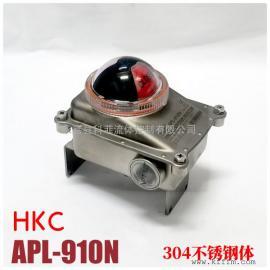 304不锈钢限位开关盒 回信器 HKC APL-910N