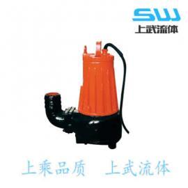撕裂式潜水排污泵型号 价格 厂家