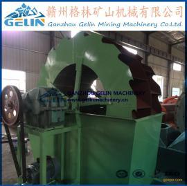 厂家直销轮斗式洗沙机 大型轮式洗沙机