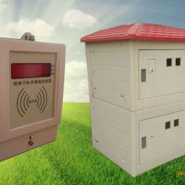 水电双控机井灌溉控制器