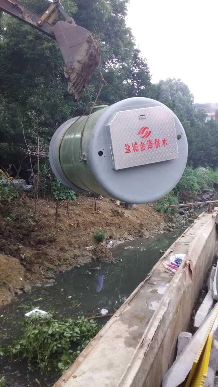专业定制北京一体化预制泵站、一体化污水提升泵站