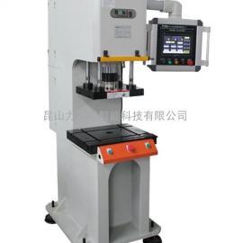 上海节能压装成型数控液压机