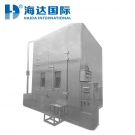 砂尘试验房|大型砂尘试验室