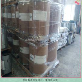 造纸助剂聚氧化乙烯生产厂家
