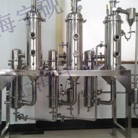 新型宇�降膜�饪s蒸�l器